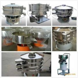 骨质瓷专用振动筛 骨瓷泥浆专用震荡筛 骨瓷泥浆高频筛