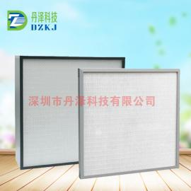 深圳丹泽 高效空气过滤器610×610×69