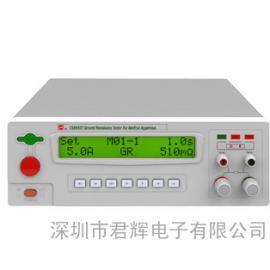 长盛仪器CS9950Y程控医用接地电阻测试仪深圳代理商