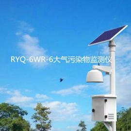 供应网格化大气颗粒物污染物监测仪RYQ-6WR-6