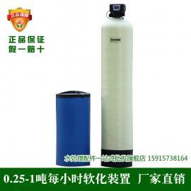 2吨工业软化水设备