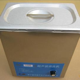 XC-250C数控智能超声波清洗机 台式 智能型 济宁鑫欣质量保障