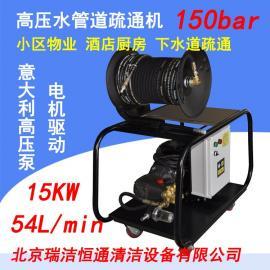 500型电动疏通机 移动式管道清洗机 污水管道清理机 物业疏通机