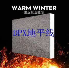 苯板保温防火一体板 全球首创