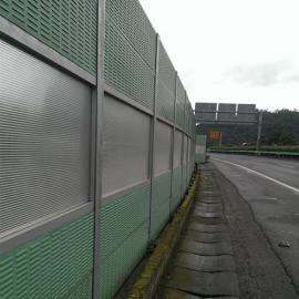 海伦桥梁声屏障 海伦电厂隔音墙 海伦工厂声屏障