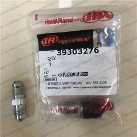 「大量现货」39303276英格索兰小孔回油过滤器