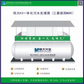 国内热卖三菱丽阳MBR膜组件HD-300-LY 垃圾渗透液专业处理