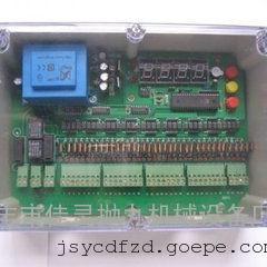 脉冲控制仪 脉冲控制仪生产厂家 脉冲控制仪 多少钱