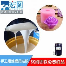 手工皂模具硅胶 蜡烛DIY翻模液体硅胶 加成型手工香皂模具硅橡胶