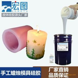 DIY手工蜡烛模具硅胶乳白色可调色缩合型香皂翻模液态硅橡胶批发