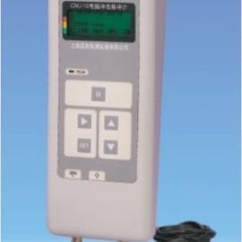 CMJ-10电脑轴承故障测量仪