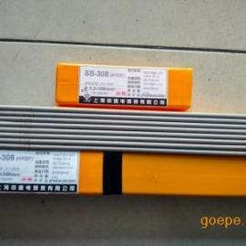 上海申嘉A102(E308-16)不锈钢电焊条
