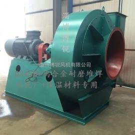 钨合金耐磨堆焊离心引风机
