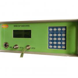 便携式氢气纯度分析仪pBD5GS-H2-R100,氢气浓度检测仪