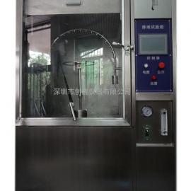 IPX1-4淋雨试验箱(滴水,淋水,溅水,喷水)