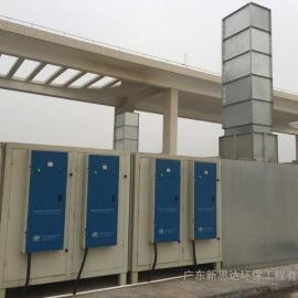 碳钢UV光解废气净化设备