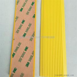 厂家直销软质PVC楼梯防滑条 带自粘胶防滑胶条