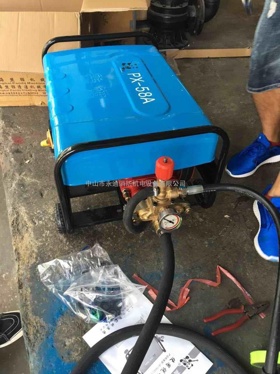 PX-58A工业大货车冲洗轮子380V高压清洗机刷车泵