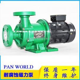 日本世博磁力泵厂家直销 耐酸碱耐腐蚀磁力驱动泵 水泵