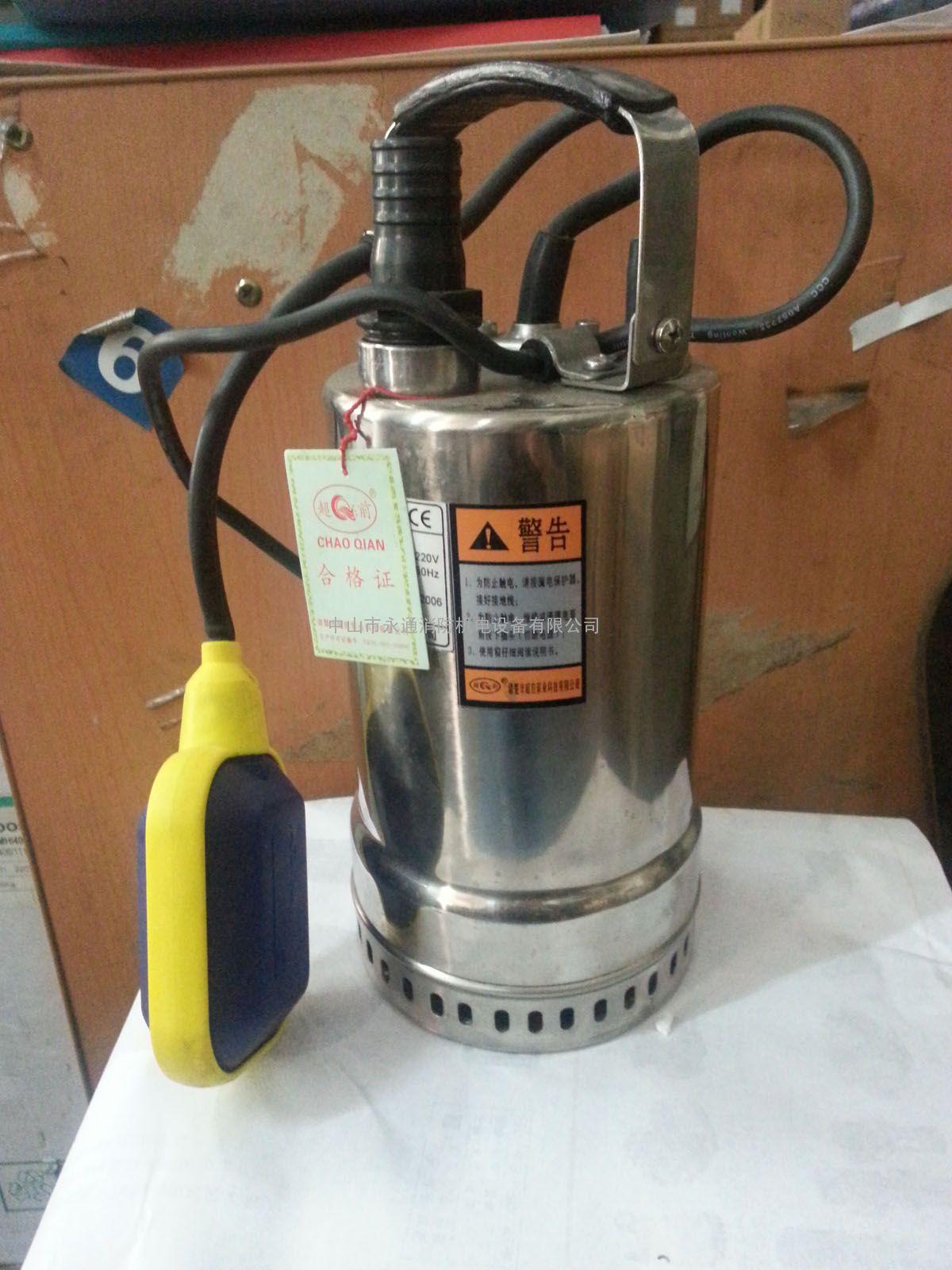 自动浮球潜水泵QDN3-5-0.12KW家用商业不锈钢潜水泵