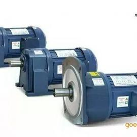 厂家直销锅炉调速箱200W小型锅炉专用齿轮减速机迈传定制