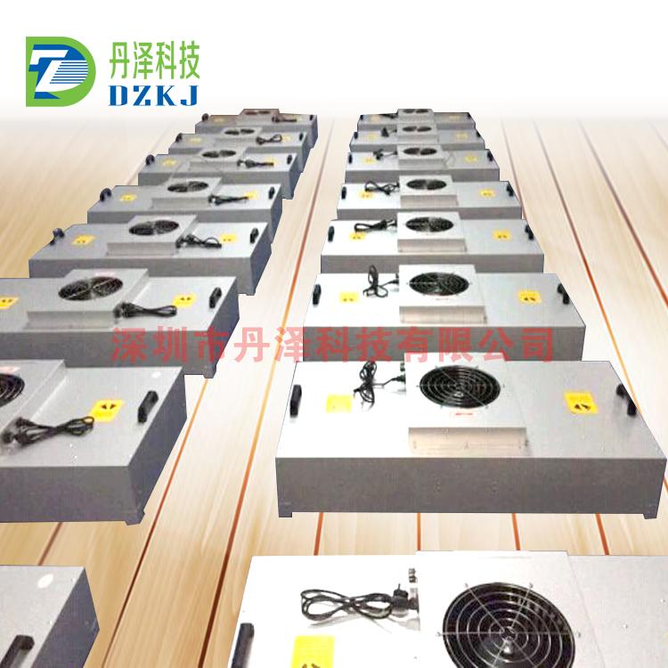 ffu风机定制,高效过滤器ffu厂家供应商