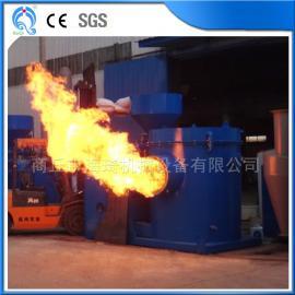 海琦环保生物质燃烧器 木业厂燃烧机