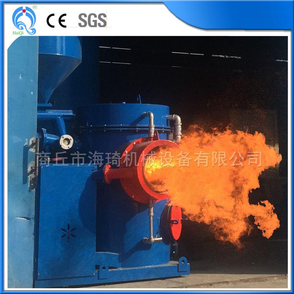 海琦木片气化燃烧机 大吨位锅炉燃烧机