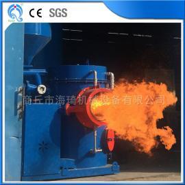 生物质燃烧机 海琦新能源燃烧器