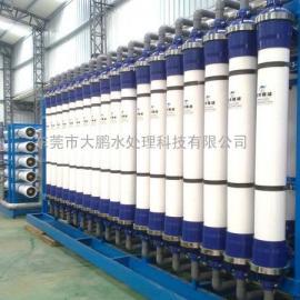 超滤水处理设备 中空纤维超滤 UF超滤水处理设备