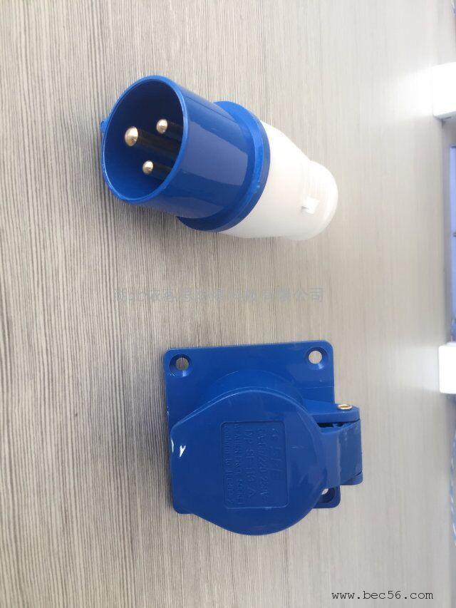 FCX-25A/220V/3防水防尘防腐插接装置-3孔全塑三防插销的价格