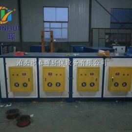 浙江乳胶海绵生产异味VOCS低温等离子废气净化器外形