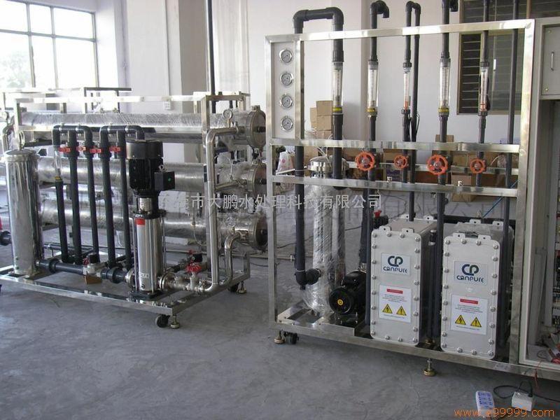 EDI高纯水制取设备 RO+EDI超纯水设备厂家直销