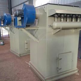 DMC脉冲袋式除尘器单机脉冲袋式除尘器布袋除尘器脉冲除尘器