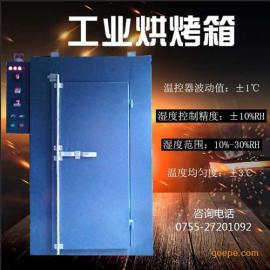 PC板含浸固化烘干烤箱电元件高温老化烘烤箱