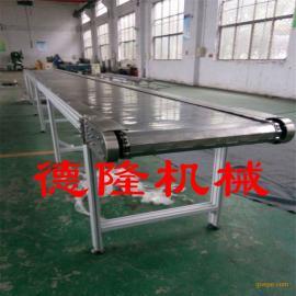 水平链板运送机主动化运送设备白口铁链板铲车运输交通设备