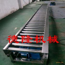 无动力滚筒输送机 滚筒全自动流水线