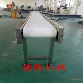 大倾角裙边爬坡机白色食品皮带爬坡输送带传送带自动化输送设备