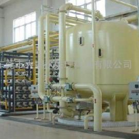 锅炉补给水用反渗透除盐水装置 全自动反渗透除盐水处理系统