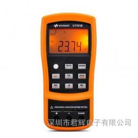 是德科技U1701B 手持式电容表深圳代理商