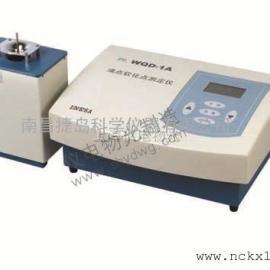 上海仪电物光 WQD-1A滴点软化点测定仪 江西福建销售维修