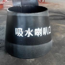 ZA1吸水喇叭口及支架,沧州铭意专业厂家