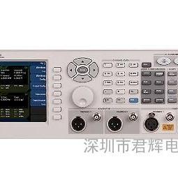 是德科技U8903B 高性能音频分析仪深圳代理商