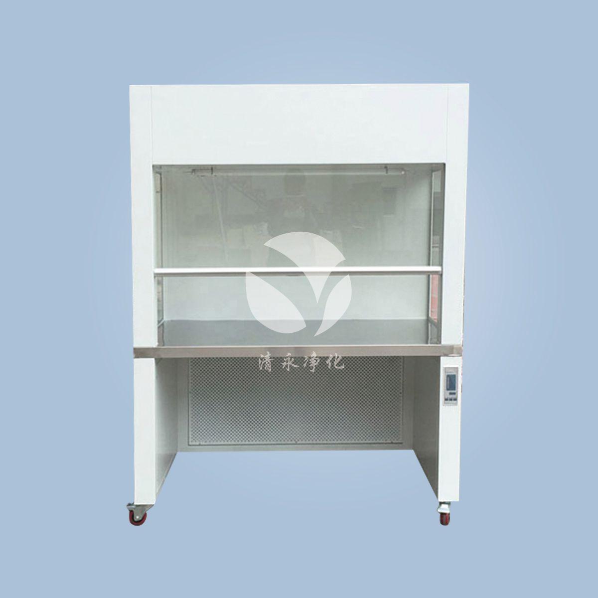 双人垂直流工作台VS1300