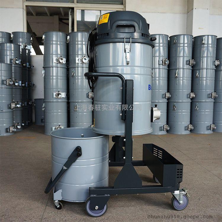 新款工业吸尘器上下分离桶吸粉尘颗粒焊渣木屑用大型吸尘器