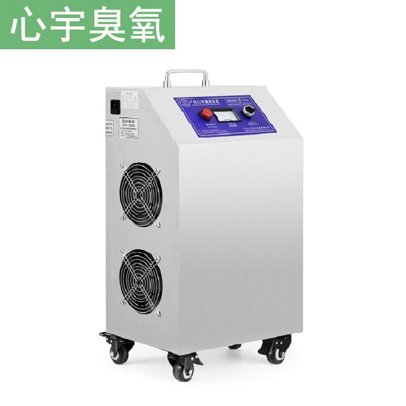 食品厂臭氧空气消毒机自动开食品车间空气消毒机