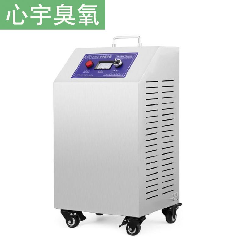 食品厂车间消毒机食品厂空气消毒机食品厂专用臭氧机