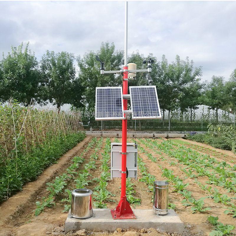 厂家直销东莞绿光TWS-3N农田小气候观测站6要素自动气象站