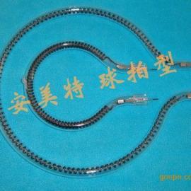 球拍形状/环形U型/碳纤维卤素石英加热管--江苏安美特生产