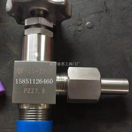 不锈钢钢瓶阀 气体钢瓶阀 QF-21A-150P QF-2C-150P